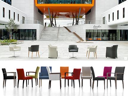 mobitec home votre magasin de meuble et d co. Black Bedroom Furniture Sets. Home Design Ideas